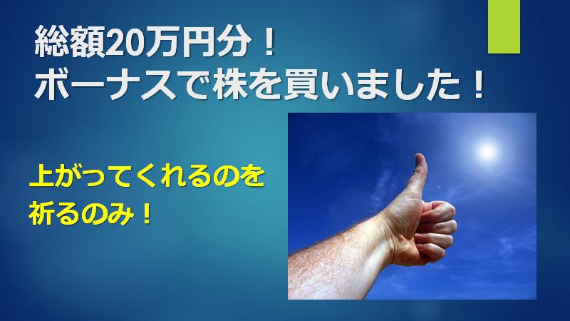 f:id:mizutama2018:20201220111847p:plain