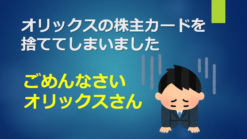 f:id:mizutama2018:20201222211642p:plain