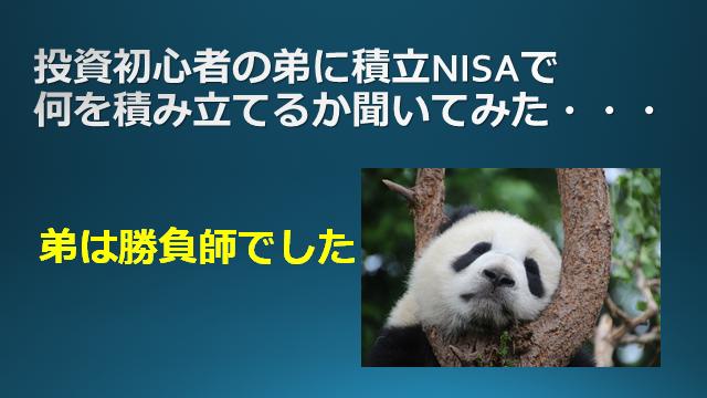f:id:mizutama2018:20210104115607p:plain