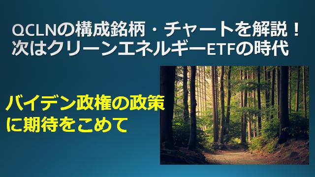 f:id:mizutama2018:20210105110024p:plain