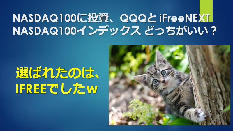 f:id:mizutama2018:20210107195750p:plain