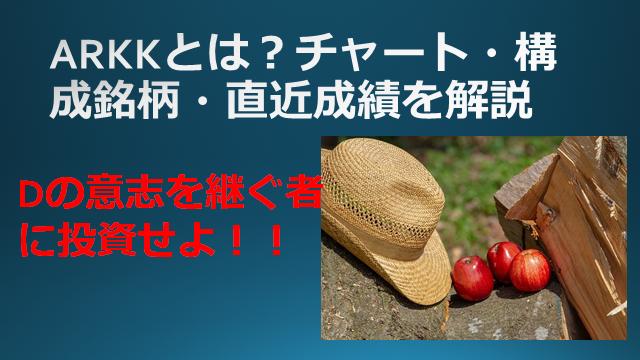 f:id:mizutama2018:20210110110357p:plain