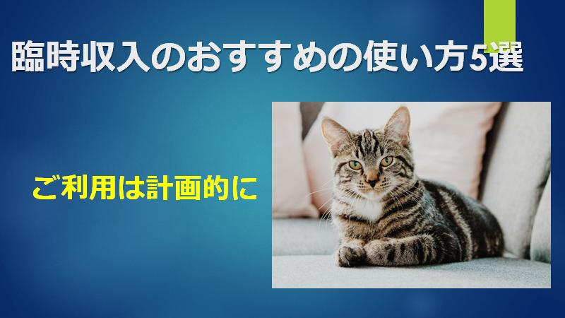 f:id:mizutama2018:20210112202301p:plain