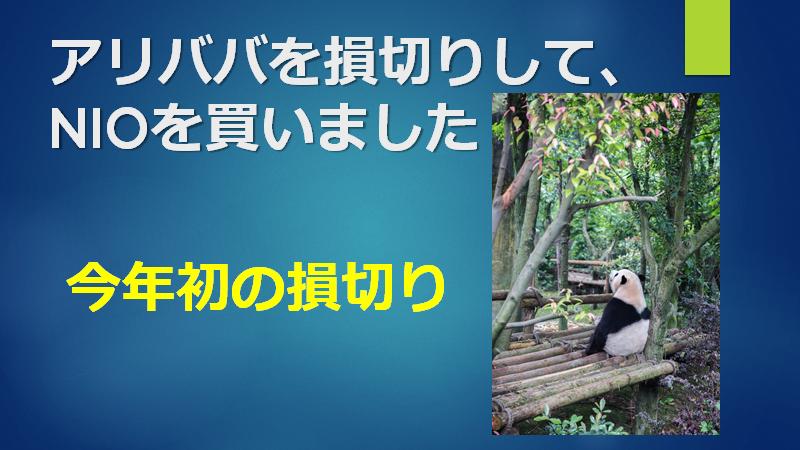 f:id:mizutama2018:20210114205030p:plain