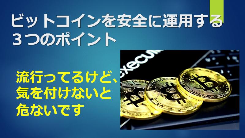 f:id:mizutama2018:20210116095443p:plain