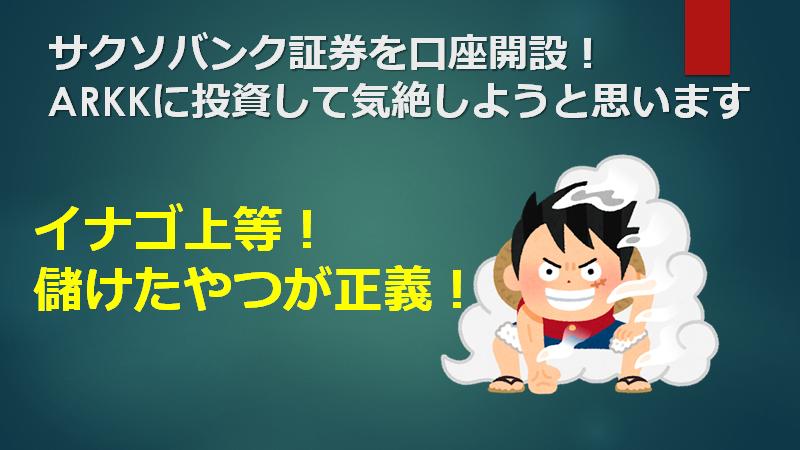 f:id:mizutama2018:20210120154515p:plain