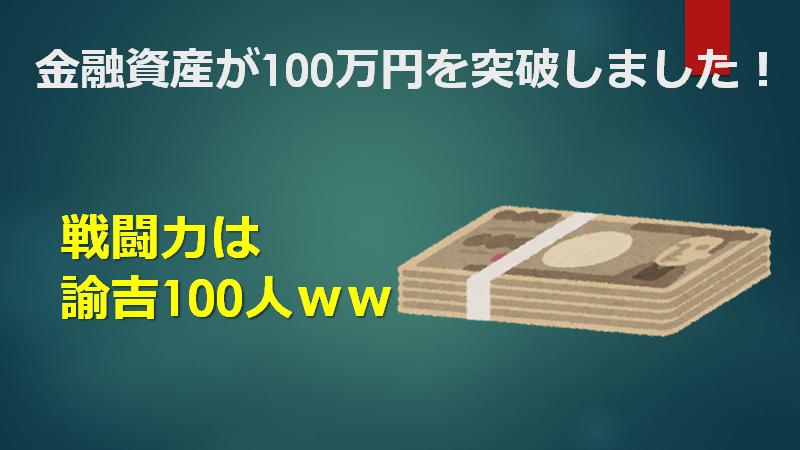 f:id:mizutama2018:20210120164132p:plain