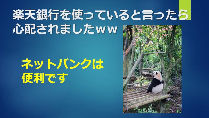f:id:mizutama2018:20210123095712p:plain