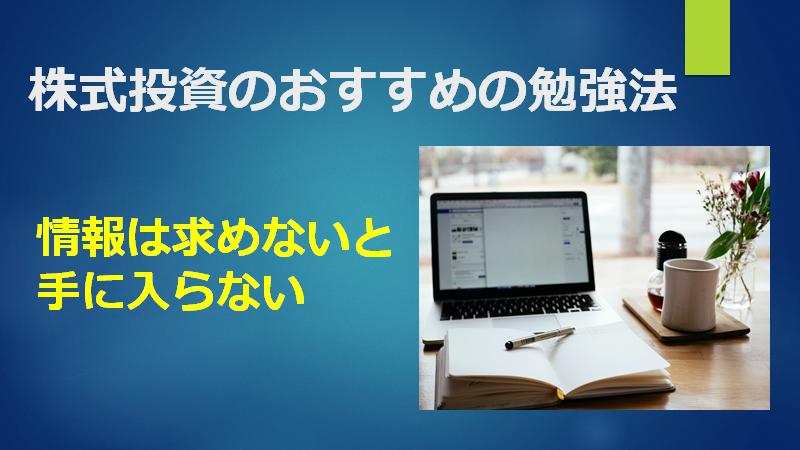 f:id:mizutama2018:20210123112225p:plain