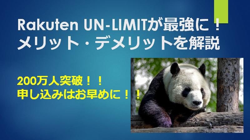 f:id:mizutama2018:20210130095905p:plain