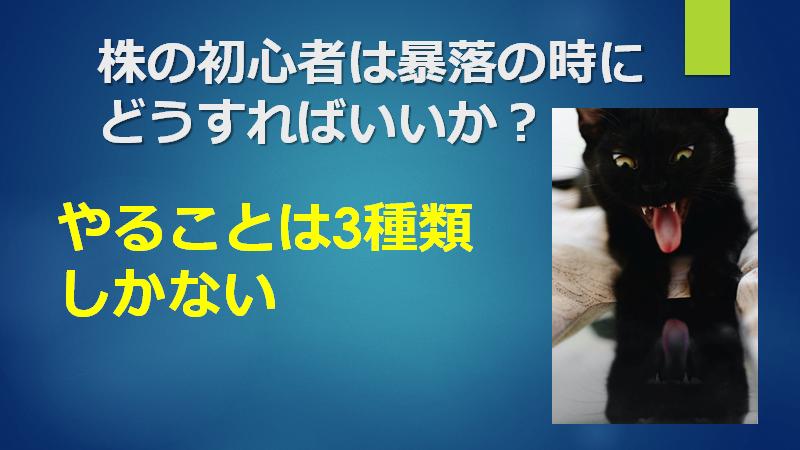 f:id:mizutama2018:20210130104750p:plain