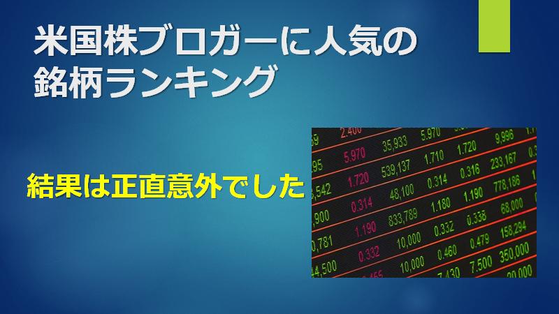 f:id:mizutama2018:20210130210143p:plain