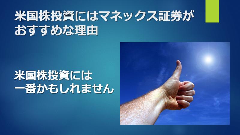 f:id:mizutama2018:20210204193851p:plain