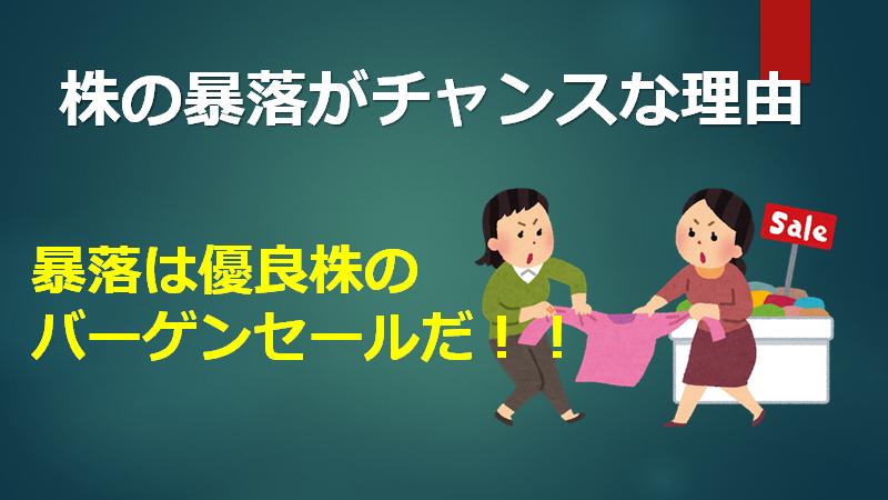 f:id:mizutama2018:20210208155731p:plain