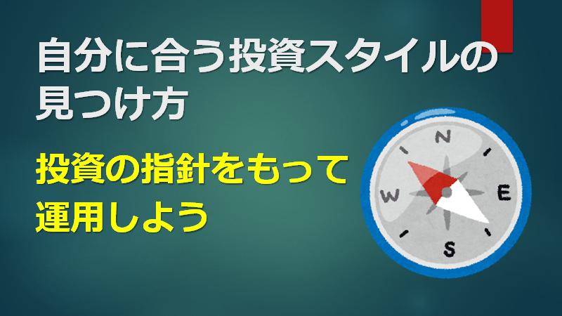 f:id:mizutama2018:20210210172618p:plain