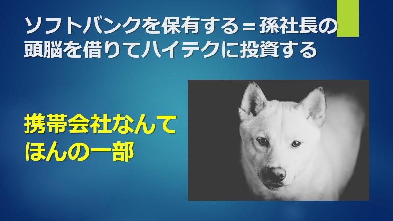 f:id:mizutama2018:20210213095658p:plain