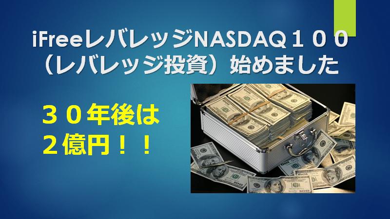f:id:mizutama2018:20210214203933p:plain