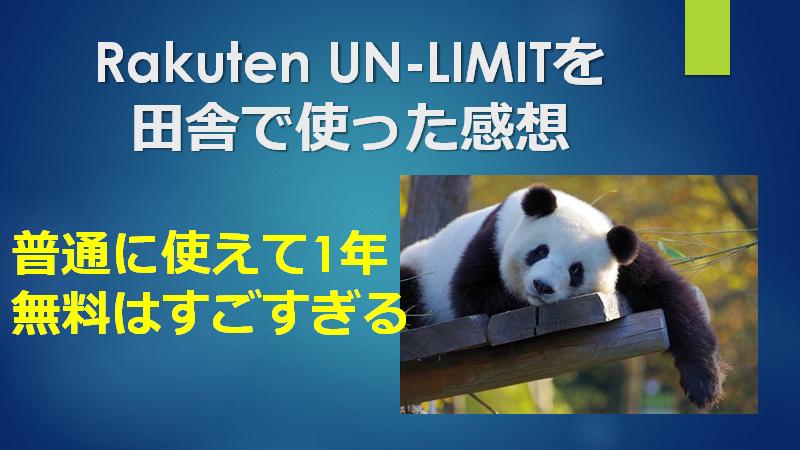 f:id:mizutama2018:20210218203227p:plain