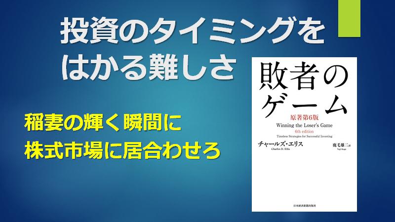 f:id:mizutama2018:20210222084450p:plain