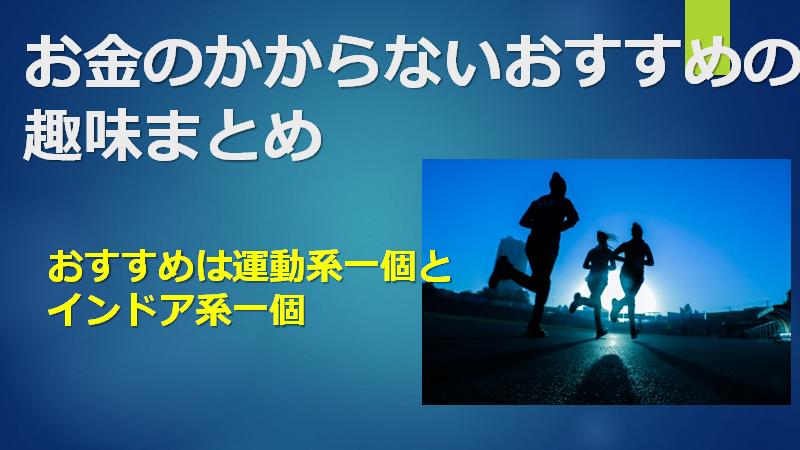 f:id:mizutama2018:20210222164435p:plain