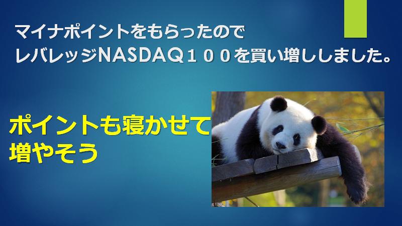 f:id:mizutama2018:20210223195916p:plain