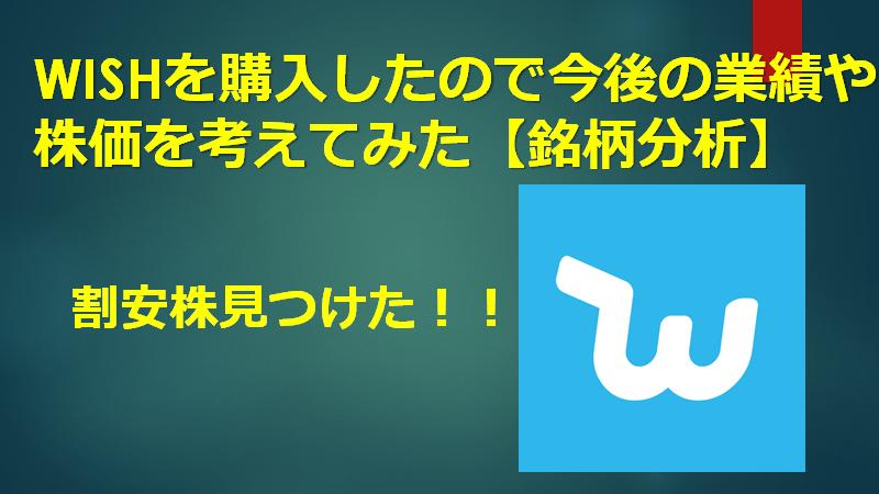 f:id:mizutama2018:20210311150256p:plain