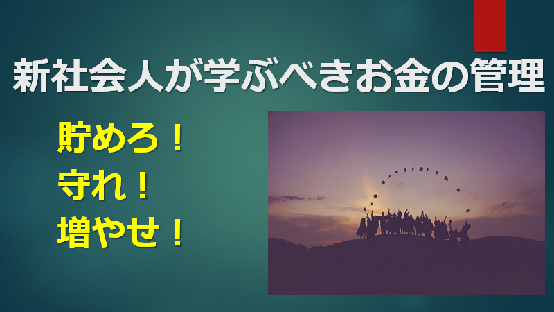 f:id:mizutama2018:20210315162103p:plain