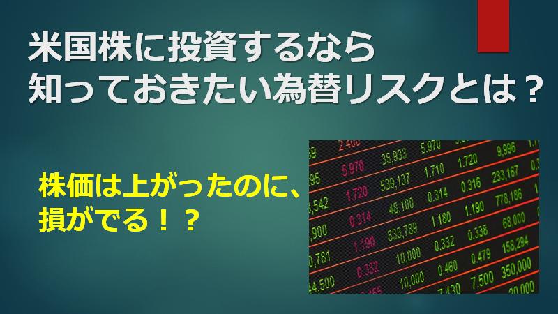 f:id:mizutama2018:20210317171256p:plain