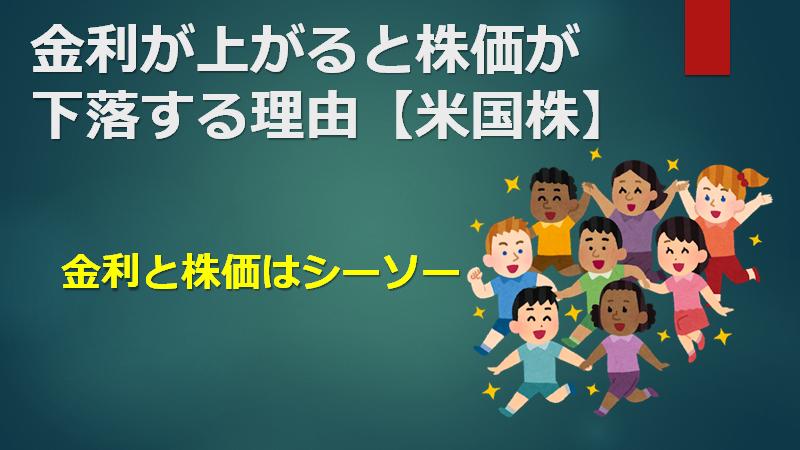 f:id:mizutama2018:20210323072632p:plain