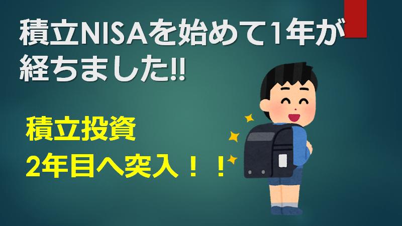 f:id:mizutama2018:20210325083027p:plain