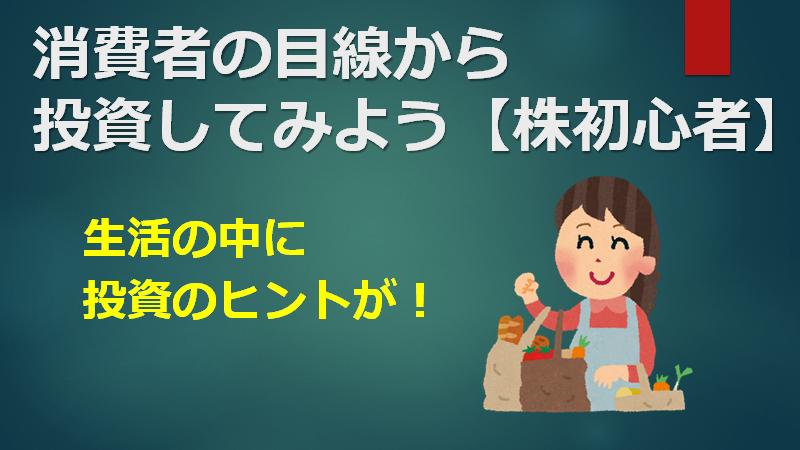 f:id:mizutama2018:20210325114723p:plain