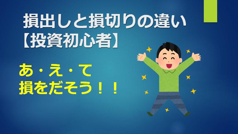 f:id:mizutama2018:20210330115441p:plain