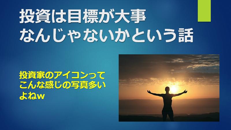 f:id:mizutama2018:20210410153131p:plain