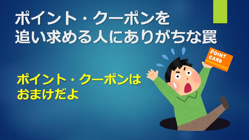 f:id:mizutama2018:20210418105113p:plain