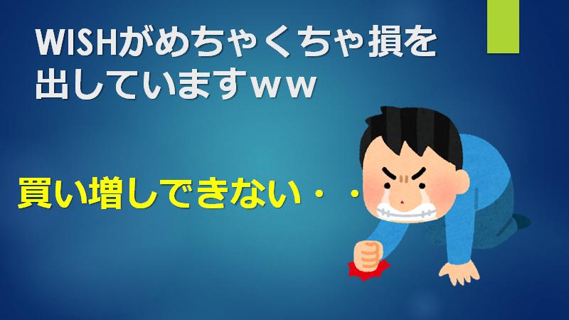 f:id:mizutama2018:20210418112123p:plain