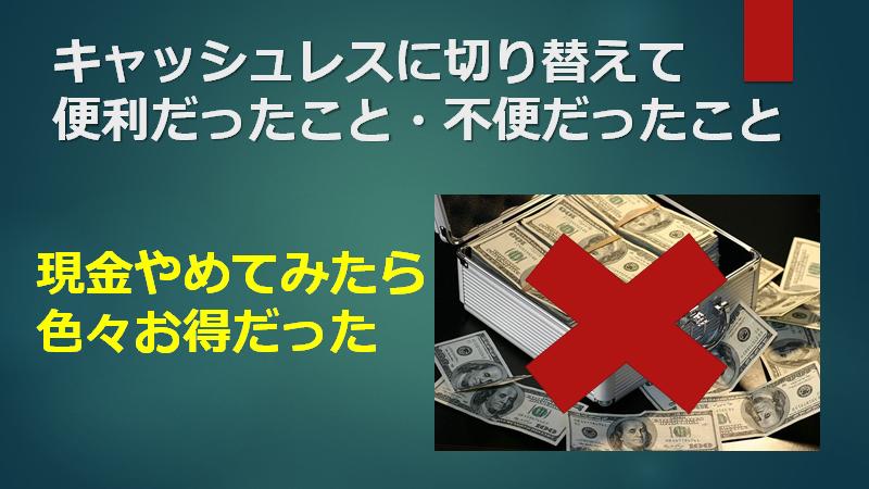 f:id:mizutama2018:20210430183133p:plain