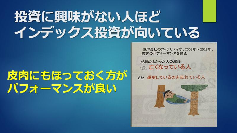 f:id:mizutama2018:20210509111337p:plain