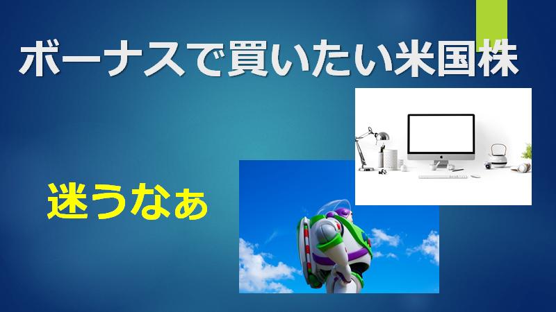 f:id:mizutama2018:20210509134331p:plain