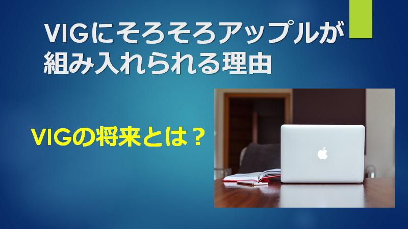 f:id:mizutama2018:20210515170616p:plain