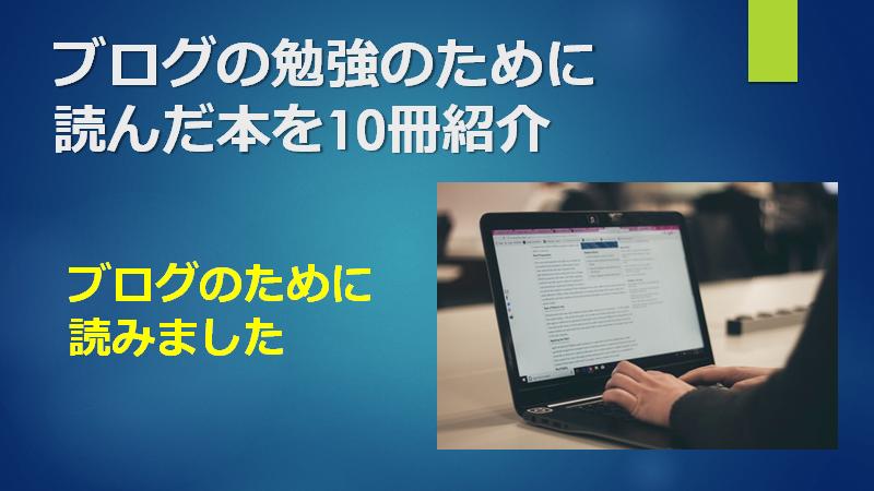 f:id:mizutama2018:20210516125108p:plain