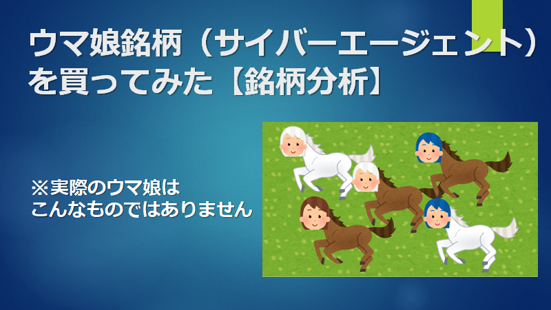f:id:mizutama2018:20210613115902p:plain