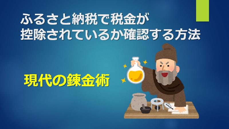 f:id:mizutama2018:20210617201241p:plain