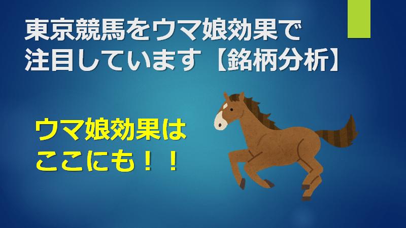f:id:mizutama2018:20210620100017p:plain