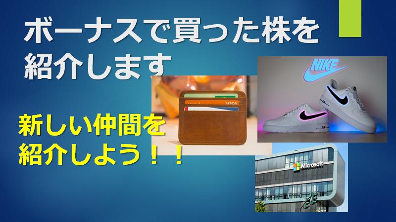 f:id:mizutama2018:20210701205249p:plain
