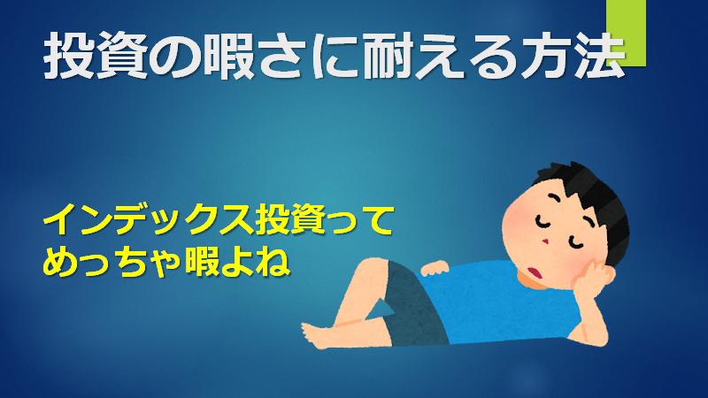 f:id:mizutama2018:20210718084201p:plain