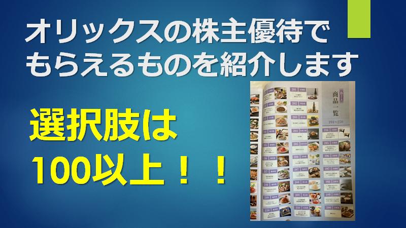 f:id:mizutama2018:20210722094852p:plain