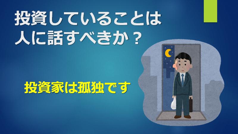 f:id:mizutama2018:20210726210050p:plain