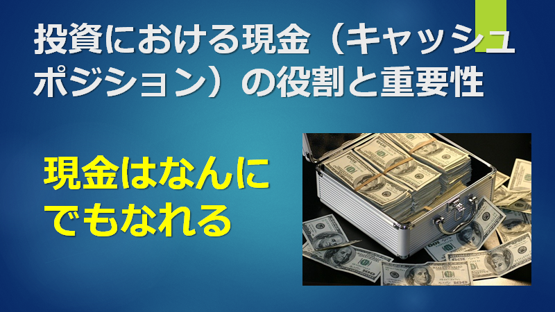 f:id:mizutama2018:20210727200250p:plain
