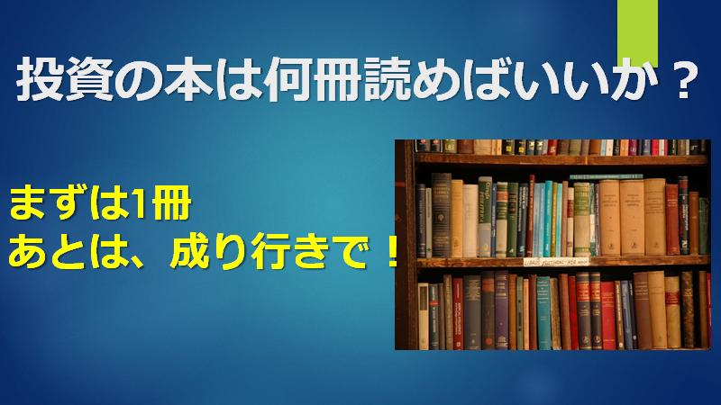 f:id:mizutama2018:20210802171341p:plain