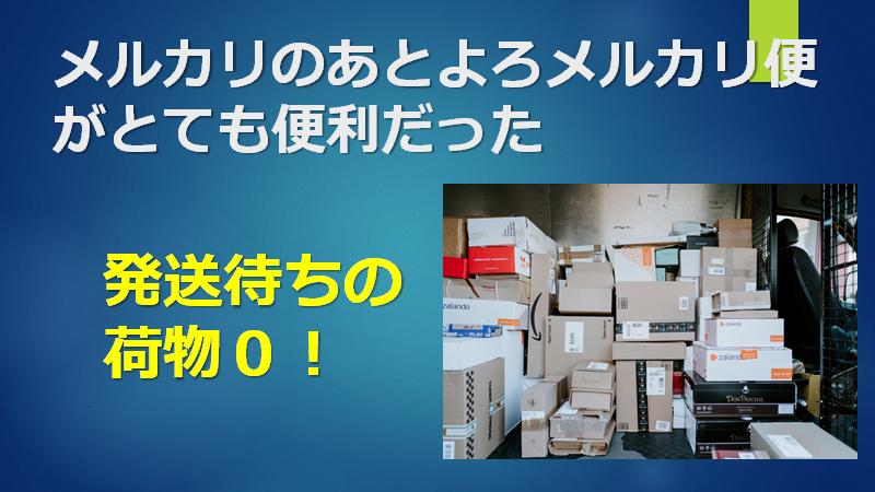 f:id:mizutama2018:20210805133820p:plain